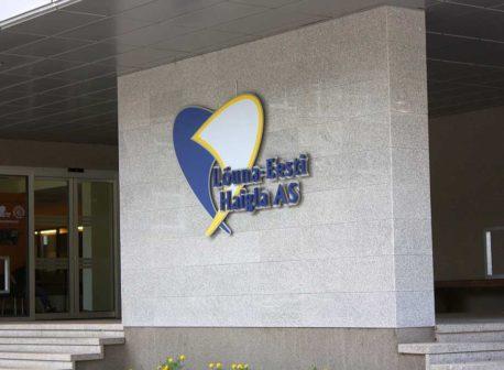 lõuna-eesti haigla